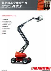 200 ATJ柴油自行式曲臂高空作业平台